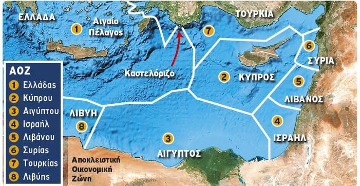 4Ellada Kipros Israil petrelea